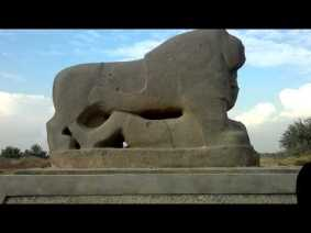 Lion of Babylon, the ancient symbol of Iraqi force